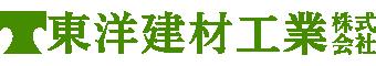 東洋建材工業株式会社
